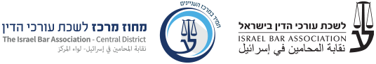 Logo Web New